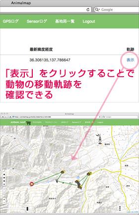animalmap_ph005